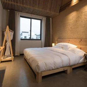 Hotel Pictures: In the Yard Boutique Inn, Huangshan