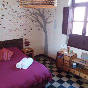 Fotos do Hotel: Casa Andante, Maipú