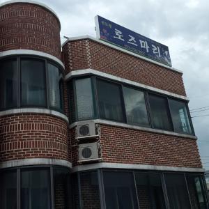 Fotografie hotelů: Rosemari Pension, Donghae