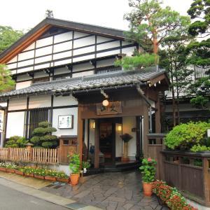 Zdjęcia hotelu: Oyado Yamakyu, Takayama