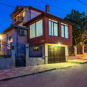 Foto Hotel: Klukarnika Guest House, Pavel Banya