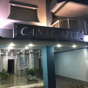 Fotos do Hotel: Edificio Canal Azul, Punta del Este