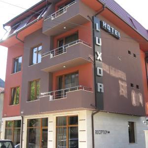 Hotellbilder: Hotel Luxor, Blagoevgrad