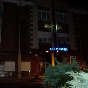 Hotel Pictures: Hotel Las Moreras, Azadinos