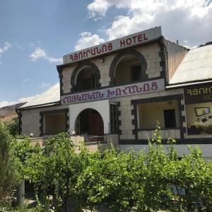 Hotellikuvia: Qarandzav, Yeghegnadzor