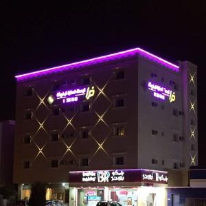 Fotos de l'hotel: Thora, Al Bukayriyah