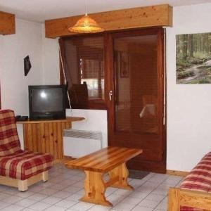 Hotel Pictures: Apartment Le chamois, Arêches