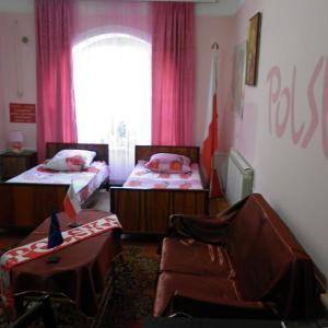 Hotelfoto's: Guest House Dompolski, Gjoemri