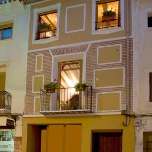 Hotel Pictures: La Casa del Balcón, Caravaca de la Cruz