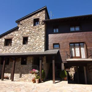 Hotel Pictures: El Gaial, Arfa