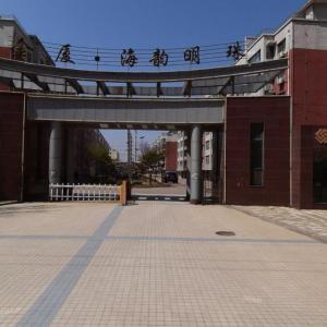 Hotel Pictures: Jinzhou Seaside Apartment, Jinzhou