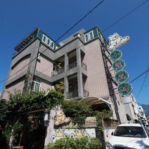 Fotografie hotelů: Bearbear Homestay, Hualien City