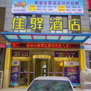 Hotel Pictures: Grace Inn Linqu Qushan Road Branch, Linqu