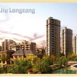 Hotellikuvia: Jiu Long Cang Apartment, Suzhou