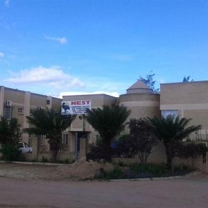 Hotel Pictures: The Nest Lodge, Francistown
