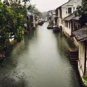 Hotel Pictures: Zhouzhuang Mantingfang Boutique Inn, Kunshan