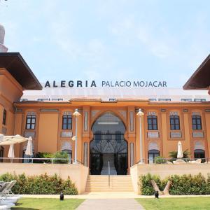 Hotel Pictures: ALEGRIA Palacio Mojacar, Mojácar
