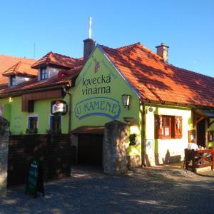 Hotel Pictures: U Bláhů, Šestajovice