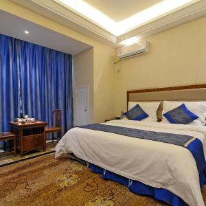 Hotel Pictures: Blue Shell Hotel, Guiyang