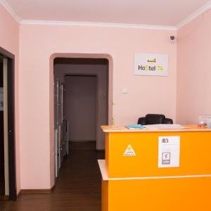 Fotografie hotelů: Hostel 74, Chelyabinsk