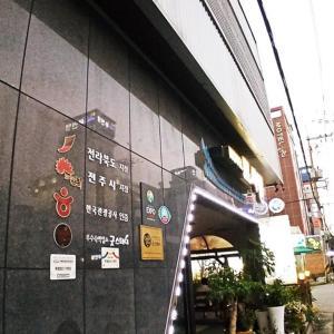 酒店图片: Jeonju Le Ciel Hotel, 全州市