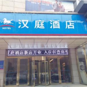 Hotelbilder: Hanting Express Xi'an Jingwei Industrial Park, Xian