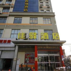 Hotel Pictures: Grace Inn Heze Zhonghua Road Branch, Heze