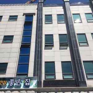 Fotografie hotelů: Good House Pension, Sokcho