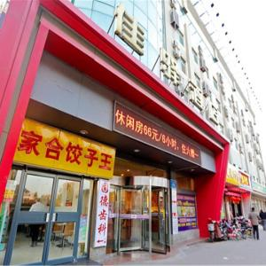 Hotellikuvia: Grace Inn East Bus Station Branch, Jinan