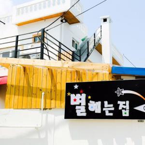 Zdjęcia hotelu: Jeonju Hellow Star Guesthouse, Jeonju
