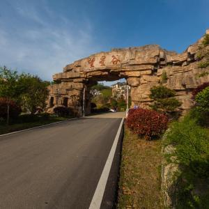 Hotel Pictures: Liyang Wangxinggu Resort, Liyang