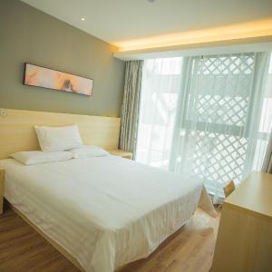Hotelbilder: Hi Inn Jinan Railway Station, Jinan
