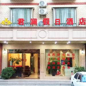 Hotel Pictures: Guilin Junlan Holiday Hotel, Lingchuan
