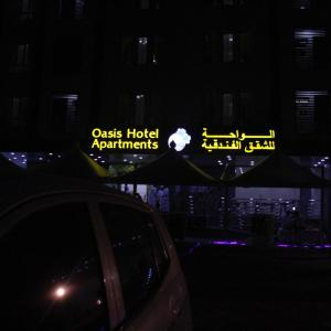 Hotel Pictures: Oasis Hotel Apartments, Muscat