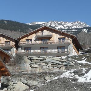 Hotel Pictures: Montagne Duplex-Orelle 9 pers. avec SPA, Orelle