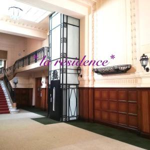 Hotel Pictures: Appart' Confort Centre Parking Gratuit, Vichy