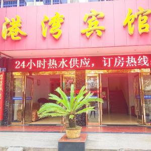 Hotel Pictures: Yingtan Gangwan Inn, Yingtan
