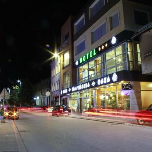 Photos de l'hôtel: Hotel Oaza, Konjic