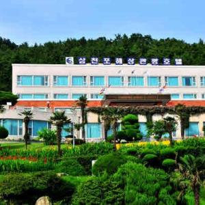 酒店图片: Samcheonpo Seaworld Hotel, Sacheon