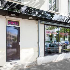 Hotel Pictures: Le Figuier, Ivry-sur-Seine