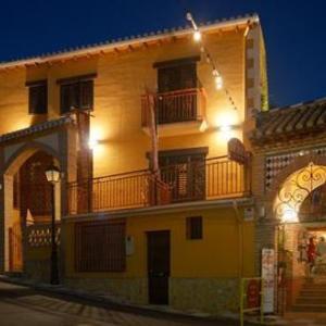 Hotel Pictures: Hospedería Ruta de Lorca, Alfacar