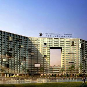 Hotel Pictures: GSE Fortune Hotel, Qionghai