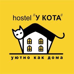 酒店图片: Hostel