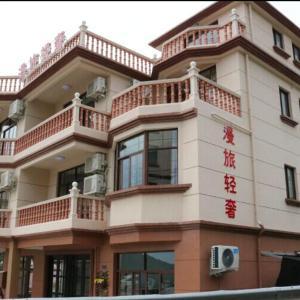Hotel Pictures: Man Lv Qing She, Shengsi