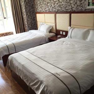 Hotel Pictures: Baishan Xin Yi Hotel, Baishan