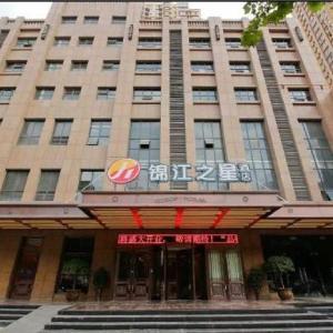 Hotelbilder: Jinjiang Inn Yangling High-speed Railway Station, Xianyang