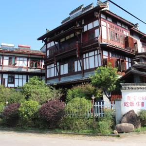 Hotel Pictures: Long Hu Shan Qin Lu Ju Fu Building Inn, Yingtan