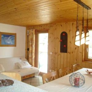 Hotel Pictures: Le Tchou, Bonneval-sur-Arc