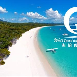 Hotellikuvia: Whitsunday Ocean Melody Deluxe Villa, Cannonvale