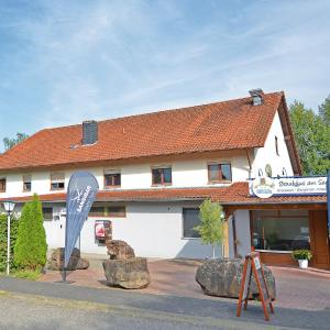 Hotel Pictures: Brauhaus am See, Oberthulba